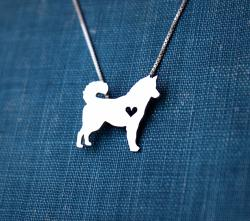 JustPlainSimple Dog Heart Necklace Giveaway