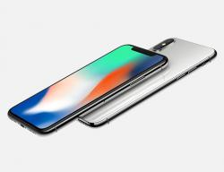 Win An IPhone X , 5x $100 ITunes GC And 20x Phone Cases