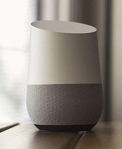 Be The First To Get The Google Home