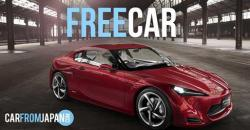 Win A Free Car Giveaway From CarFromJapan
