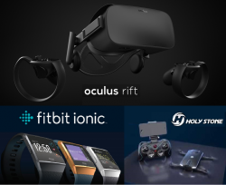 Join The Bosch Superfan Club & Win An Oculus Rift, Fitbit, Or A Drone.