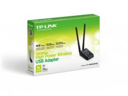 Tp Link 300mbps Wireless  Giveway