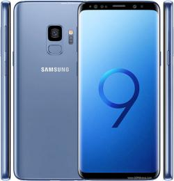 Samsung S9 New Giveaway
