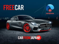 Win A Free Car Giveaway From CarFromJapan.  Car Giveaways Are Drawn On September 30 And December 30 Ends 12/30/2018 - Open To All 18+ (or Have Parents' / Guardians Consent) Worldwide Enter Here:  Https://carfromjapan.com/campaign/car-from-japan-free-car-g