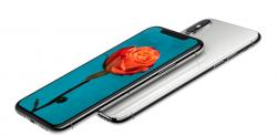 Enter For Chance To Win IPhone-X Giveaway