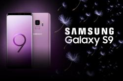 Get The New Samsung Galaxy S9  Free,.
