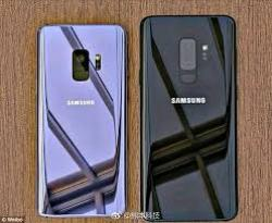 CLAIM YOUR SAMSUNG S9 PLUS