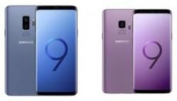 Win A Galaxy S9 Plus Smartphone Giveaway!