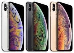 The IPhone XS Max Giveaways!