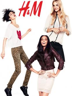 Win A $200 H&M Gift Card!!