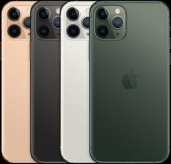 Giveaway Iphone 11 Pro New