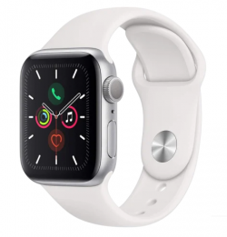 Chance To Win A GPS Apple Watch