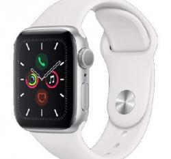 Win An Apple Watch Valued At $399