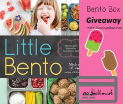 A Book With Bento Lunch Box Ideas And $10 Hallmark Gift Card